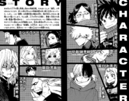 Volume 29 Character Page