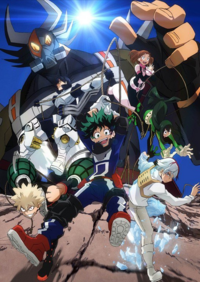 Save! Rescue Training OVA Key Visual.png