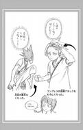 Fumikage, Kyoka y Denki Vol31
