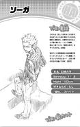 Volume 10 (Vigilantes) Soga Kugisaki Profile