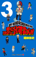 My Hero Academia Smash!! Vol 3