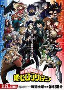 Anime-my-hero-academia-saison-5-visuel