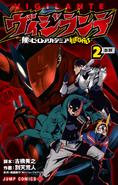 Volume 2 (Vigilantes)