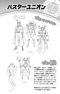 Volume 9 (Vigilantes) Buster Union Profile