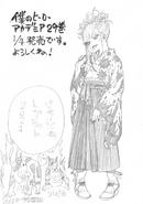 Volume 29 Sketch