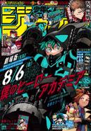 Weekly Shonen Jump - Issue 35 2021