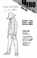 Volume 10 Shinji Nishiya Profile.png