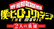 My Hero Academia the Movie The Two Heroes Logo