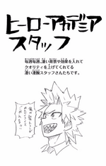 Volume 15 Eijiro Kirishima.png