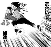 Koichi Double Jump.png