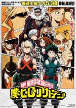 Poster del anime (3 temp) v2.png