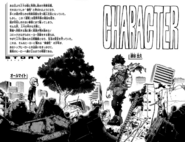 Volume 32 Character Page