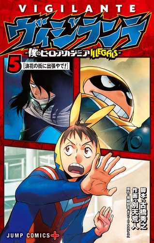 Japanese Cover
