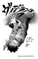 Volume 7 (Vigilantes) Message from Kohei Horikoshi