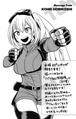 Volume 1 (Team-Up Missions) Message from Kohei Horikoshi
