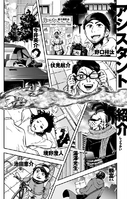 Asistentes de Horikoshi Vol26