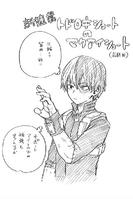 Shoto Todoroki Vol26