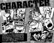Volume 18 Character Page