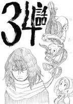 Boceto - Capítulo 34