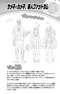 Volume 11 (Vigilantes) Sameko, Kameko and Taishiro Profile