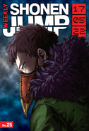 Weekly Shonen Jump - Vol. 275 Cover