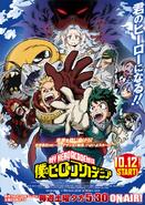Temporada 4 Poster 4