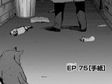Chapter 75 (Vigilantes)