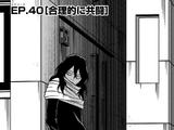 Chapter 40 (Vigilantes)