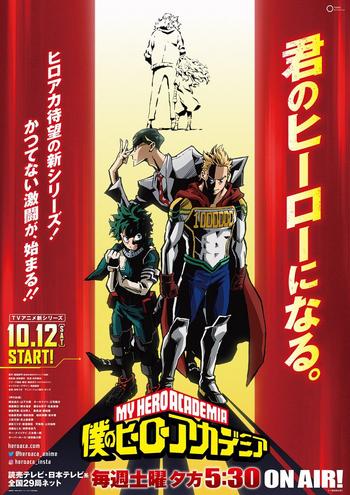 Второй постер