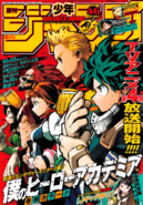 Weekly Shonen Jump Issue 46, 2019