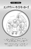 Columna Secuaces de Endeavor Vol10 (Illegals)
