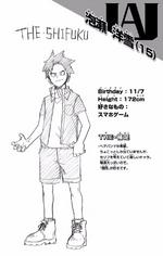 Volume 10 Yosetsu Awase Profile.png
