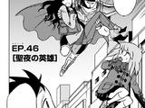 Chapter 46 (Vigilantes)