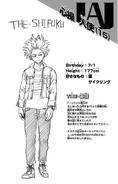 Volume 4 Hitoshi Shinso Profile