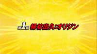 Episode 1 Title Card.png