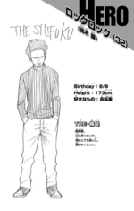 Volume 15 Ken Takagi's Profile.png