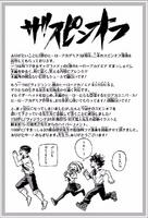 Horikoshi habla sobre los Spinoff Vol13