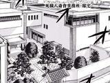 Shie Hassaikai Compound