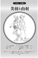 Columna Miu & Yu Vol6 (Illegals)