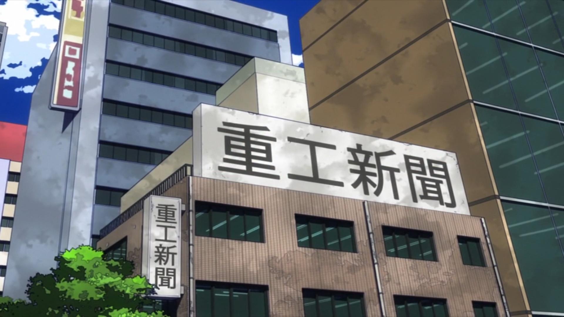 Juko News