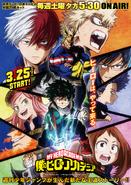Poster del anime (2 temp)