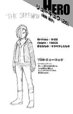 Volume 15 Ryuko Tatsuma's Profile.png