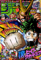 Weekly Shonen Jump - Issue 3 2015