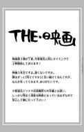 Horikoshi habla sobre la tercera película Vol31