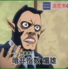 Aorio Anime Portrait.PNG