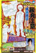 Katsuki Bakugo Anime Voice