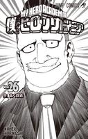 Untenmaru Kurumada Vol26