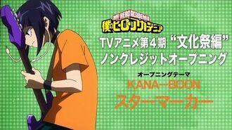 ヒロアカ_TVアニメ4期「文化祭編」ノンクレジットOPムービー/『僕のヒーローアカデミア』/OPテーマ:「スターマーカー」KANA-BOON