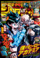 Weekly Shonen Jump - Issue 3 2020