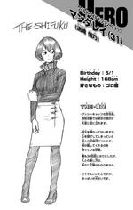 Volume 8 Shino Sosaki Profile.png